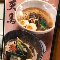 5/2/2018にNova B.がスープカレーとカレーの店 天馬 札幌ステラプレイス店で撮った写真