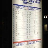Photo taken at 宇野駅前バスターミナル by K F. on 8/27/2013