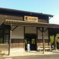 Photo taken at Kareigawa Station by K F. on 11/24/2012