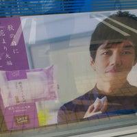 Photo taken at ローソン 鹿児島草牟田二丁目店 by K F. on 10/8/2012