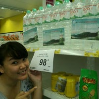 Photo taken at Tops Daily by Nattiez F. on 10/30/2011
