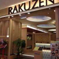 6/17/2012 tarihinde Hokage ..ziyaretçi tarafından Rakuzen'de çekilen fotoğraf