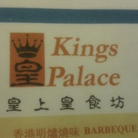 Photo taken at Kings Palace by Dhyan N. on 12/7/2012