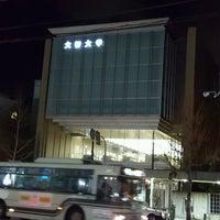 Photo taken at 大谷大学 by 佐天 涙. on 12/23/2016