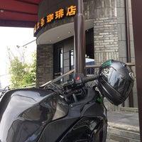 8/6/2016にかっちゃんが支留比亜珈琲店 鈴鹿中央通り店で撮った写真