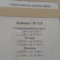 Photo taken at Промышленный районный суд by Masha O. on 5/30/2013