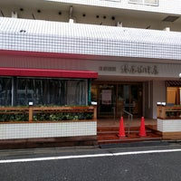 Photo taken at Tsubakiya Coffee by Kazuhiro O. on 9/10/2016