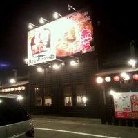 Photo taken at 赤から 岩倉店 by kiriko on 10/8/2012