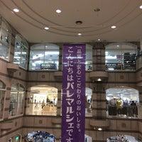 Photo taken at パレマルシェ 西春店 by kiriko on 6/25/2017