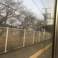 Photo taken at Akameguchi Station by kiriko on 2/11/2018