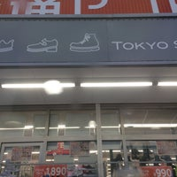 Photo taken at 東京靴流通センタ- 西春店 by kiriko on 10/28/2017