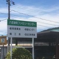 Photo taken at 八百津町ファミリーセンター by kiriko on 6/24/2018