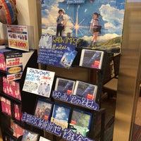 Photo taken at 新星堂 ルミネ立川店 by kiriko on 11/12/2016