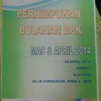 Photo taken at Bahagian Pembangunan Kurikulum by نور سيلاواتي ز. on 4/18/2014