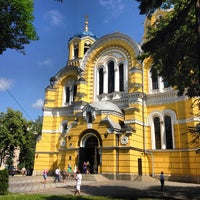 Photo taken at St Volodymyr's Cathedral by Irina G. on 6/30/2013