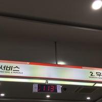 Photo taken at 잠실4동 우체국 by Tweety🐤Bambi🍭 on 5/16/2016