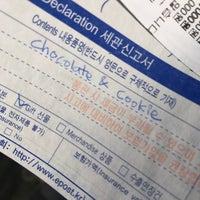 Photo taken at 잠실4동 우체국 by Tweety🐤Bambi🍭 on 2/10/2017