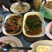 Photo taken at ส้มตำแม่ลำยอง นวลจันทร์ by Job K. on 12/4/2016