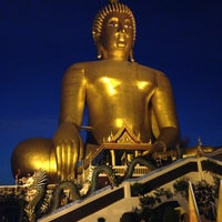 Photo taken at Wat Muang by Paponpat A. on 1/5/2013