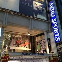 Photo taken at アキバスポーツ by Akihiro O. on 1/13/2013