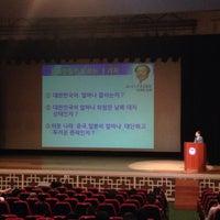 Photo taken at 덕진예술회관 by 혜성 김. on 4/29/2014