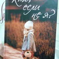 Photo taken at Книжный клуб «Клуб семейного досуга» by Yulia P. on 8/14/2016
