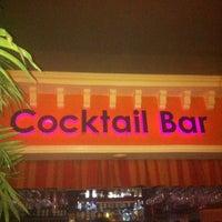 Photo taken at HavanaClub by Сергей К. on 9/7/2013
