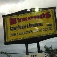 Photo taken at Mykonos Coney Island by May B. on 8/31/2013