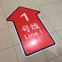 Photo taken at Xinzhuang Metro Station by kitt on 4/27/2014