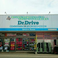 Photo taken at ENEOS Dr.Driveセルフ北茂安店 by ケンシロウ on 9/13/2016