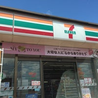 Photo taken at 7-Eleven by ケンシロウ on 2/13/2017