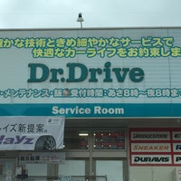 Photo taken at ENEOS Dr.Driveセルフ北茂安店 by ケンシロウ on 6/22/2016