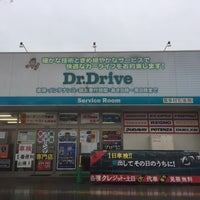 Photo taken at ENEOS Dr.Driveセルフ北茂安店 by ケンシロウ on 6/7/2017