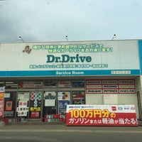 Photo taken at ENEOS Dr.Driveセルフ北茂安店 by ケンシロウ on 7/24/2017