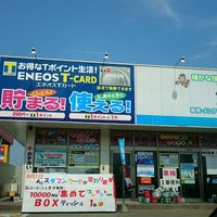Photo taken at ENEOS Dr.Driveセルフ北茂安店 by ケンシロウ on 8/2/2016