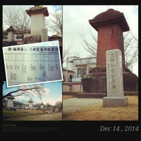 Photo taken at 崇福寺 黒田家墓所 by Lily C. on 12/20/2014