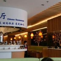 Photo taken at Ibis Hotel, 建國門 by Андрей Б. on 4/28/2013