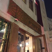 Photo taken at Bosphorus Turkish Grill by Faisal A. on 12/15/2016