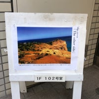 Photo taken at Gallery Yocto ヨクト by Mitsuru S. on 12/3/2017