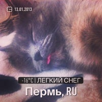 Photo taken at Глинки 8 by Артём Ф. on 1/13/2013