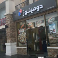 Photo taken at Domino's Pizza by RANA on 8/10/2016