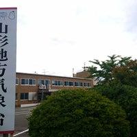 Photo taken at 山形地方気象台 by しーぽんP @. on 6/16/2017