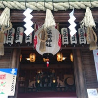Photo taken at 三光稲荷神社 by しーぽんP @. on 1/5/2018