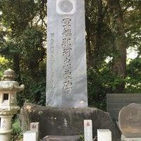 Photo taken at 軍艦那珂忠魂碑 by ちょふ ♂. on 7/9/2017