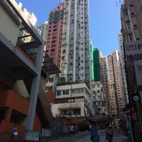 Photo taken at Central and Western District 中西區 by Rosalie v. on 8/19/2017