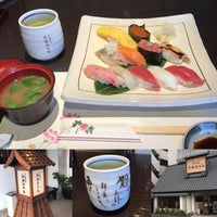 Photo taken at 旭鮨総本店 桜ヶ丘本館 by 東京人 on 9/18/2016