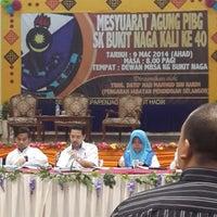 Photo taken at Dewan MBSA Bukit Naga , Seksyen 32 , Shah Alam by Saudagar R. on 3/9/2014