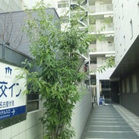 Photo taken at 三交イン名古屋伏見 by R. tacoya N. on 12/31/2012