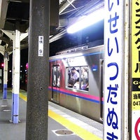 Photo taken at Keisei-Tsudanuma Station (KS26/SL24) by R. tacoya N. on 5/25/2013
