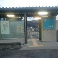 Photo taken at Kanashima Station by がらなーだふ on 1/13/2016